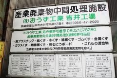 yoshii_10