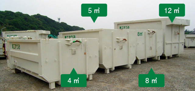 Containerbox_45812