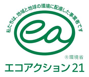 ecoaction21_logo