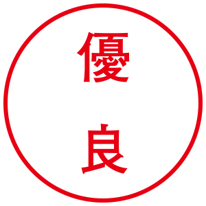yuuryo_logo